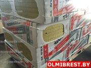 Минвата Технофас. Плотность 136-159 кг/м3