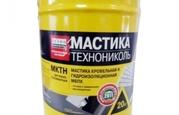 Мастика кровельная и гидроизоляционная битумно-полимерная «МКТН» МБПХ